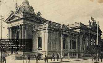 Vintage VR - postcard of Moldova national bank, 1914